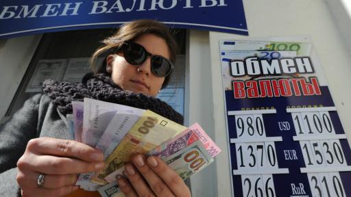 140601090153_ruble_crimea_512x288_afp_nocredit
