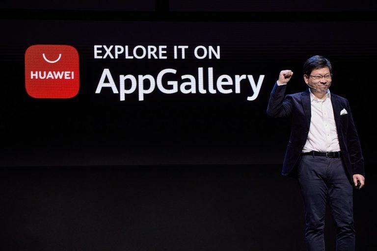 Huawei, HUAWEI AppGallery'nin Güvenli ve Güvenilir Bir Mobil Uygulama Ekosistemi Oluşturma Vizyonunu Açıkladı