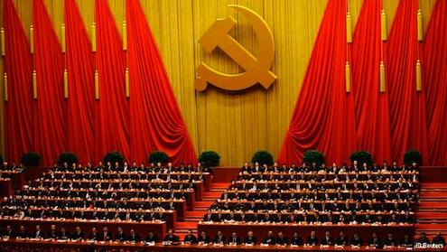 cin komünist