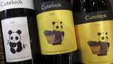 Çin, daha önce duyurduğu üzere Avrupa malı şaraplar için anti damping soruşturmasını resmen açtığını duyurdu.