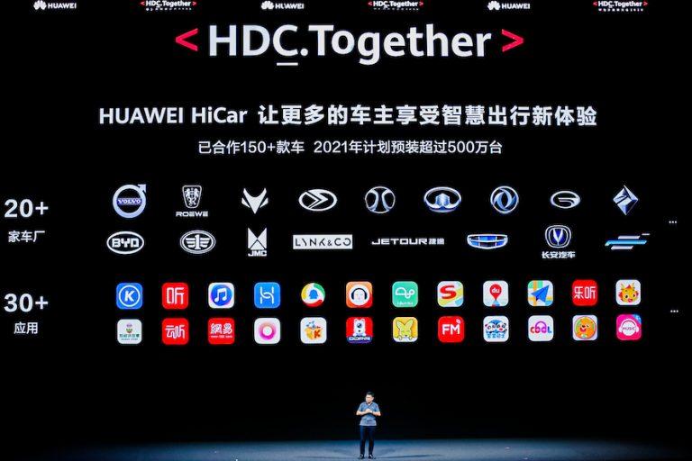 HUAWEI Geliştirici Konferansı başladı: Yeni işletim sistemi, geliştirici araçları ve yeni ürünler tanıtılıyor