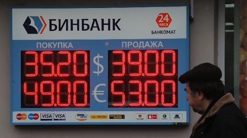 ukrayna-da-tansiyon-dustu-ruble-degerlendi-5995646_o