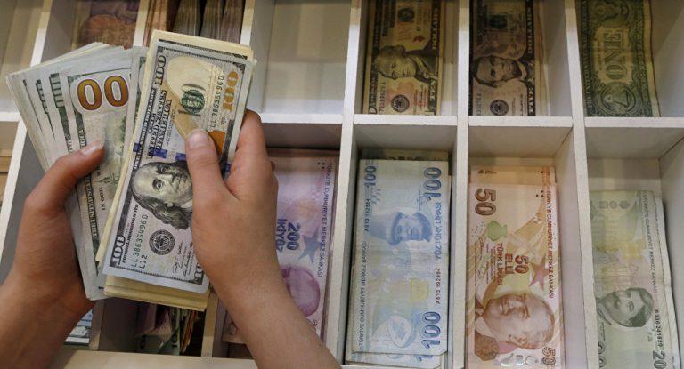 Uluslararası yatırım açığı 385.9 milyar dolara yükseldi